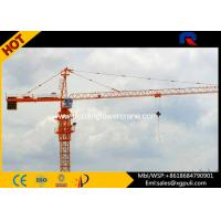 Wholesale 0.8T Tip Load Construction Tower Crane , Topkit Tower Crane Height 29m Freestanding from china suppliers