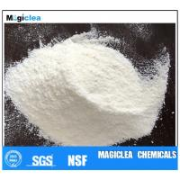 Wholesale PDADMAC powder type for water tretment textile auxiliary from china suppliers