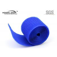 Buy cheap Self Adhesive Decorative Hooks Unnapped Loop Tape 25M Per Roll from wholesalers