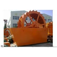 Wholesale Sand Washing Machine from china suppliers