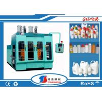 Wholesale 500Ml PE Hdpe Blow Moulding Machine , Shampoo Plastic Container Making Machine from china suppliers