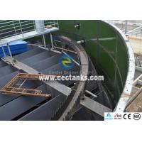 Wholesale Glass Lined Wastewater Storage Tanks Resist with Anti Corrosive Material from china suppliers