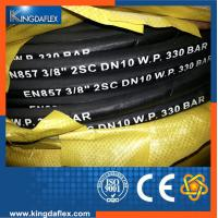 "Wholesale 3/8""  Wire Braided High Pressure Washer Hose 3000PSI/4000PSI/5000PSI from china suppliers"