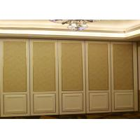 Wholesale Banquet Hall Acoustic Movable Portable Room Divider Partition Panel by Folding and Moving from china suppliers