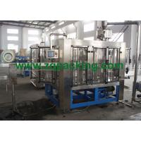 Wholesale Spring water filling line CGF32-32-10 from china suppliers
