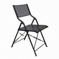 Wholesale Mesh Patio Foldable Chair, Made of Mesh Iron  from china suppliers
