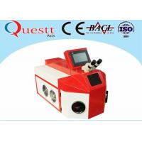 Wholesale Gold Silver Jewelry Laser Welding Machine 150W 80J 10X Microscope from china suppliers