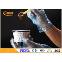 Quality Blue Plastic / HDPE Disposable Food Preparation Gloves , Food Safe Disposable Gloves for sale