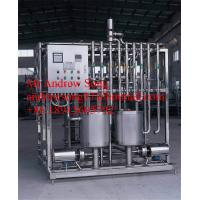 Wholesale Small pasteurized/UHT milk processing plant from china suppliers