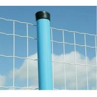 Buy cheap China supplier, Made in China Factory Export Holland fence, pvc coated Holland fence from wholesalers