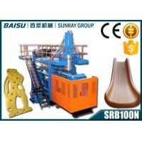Wholesale Indoor Playground Plastic Blow Molding Machine , Large Extrusion Molding Machine SRB100N from china suppliers