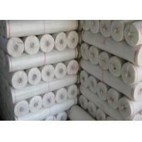 Wholesale High Mechanical Strength Woven Roving Fiberglass Plain Woven Weave Type from china suppliers