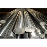 Wholesale Aluminum and Aluminum Alloy Steel Round Bars / Rods ASTM B221-08 6061-T6 from china suppliers