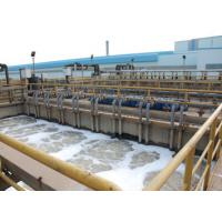Wholesale Industrial Waste Water Treatment Plant Flat Sheet MBR Membrane Bio Reactor from china suppliers