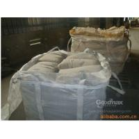 Wholesale Polypropylene Woven Fabric PP Bulk Bags For Packaging Bulk Cement Bag from china suppliers