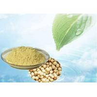 China PS Brain Health Natural Plant Extract Phosphatidylserine With None Solvent Residue 20 - 70 % on sale
