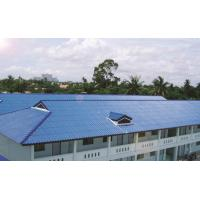 Buy cheap Fiber Cement Roof Tiles from wholesalers