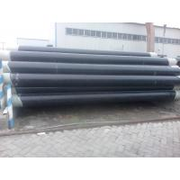 Wholesale Seamlesss Carbon Pressure Pipe from china suppliers