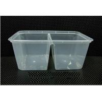 Wholesale 1000ml White Disposable Plastic Food Containers With 2 Compartment from china suppliers