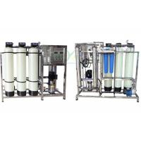 Wholesale CE ISO Approved 500LPH RO Water Treatment System With Auto Water Softener from china suppliers