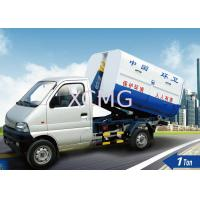 Wholesale Custom Special Purpose Vehicles 1ton Container Garbage Truck XZJ5030ZXXA4 from china suppliers