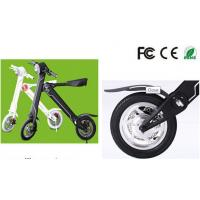 Wholesale 12 Inch Electric Scooter With Seat , Folding Electric Bicycle Portable from china suppliers