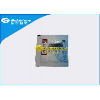 Wholesale Good Light Pharmaceutical Blister Packaging Sachets Moisture Resistance from china suppliers