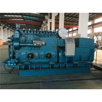 Wholesale 500 KW Air Starting Marine Diesel Generator With Automatic Control Box from china suppliers