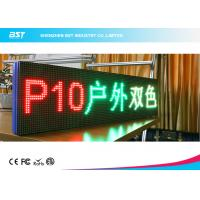 Wholesale Outdoor RG Dual Color LED Moving Message Display P10 LED Moving Sign from china suppliers