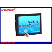 Wholesale Open Frame 15 Inch POS Touch Screen Monitor With 8ms Response Time from china suppliers