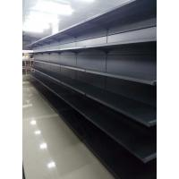 Wholesale Metal Gondola Commercial Boutique Supermarket Display Shelving / Pharmacy Display Rack Double sided Shelf from china suppliers