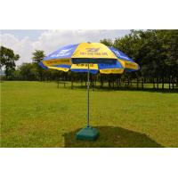 Buy cheap 420D Pvc Oxford windproof Beach Umbrella Outdoor Advertising Parasol from wholesalers