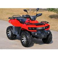 Wholesale Single Cylinder Youth Racing ATV 400cc Off Road Four Wheelers With Strong Light from china suppliers