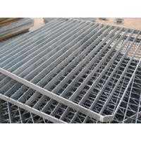 Wholesale metal grating from china suppliers
