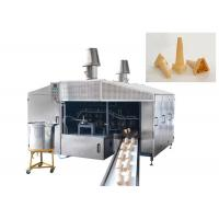 Wholesale 0.75kw Commercial Waffle Cone Machine 3500Lx3000Wx2200H Customized from china suppliers