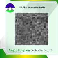 Wholesale Circle Loom Polypropylene Woven Geotextile Fabric , Recycled Geotextile Filter Fabric from china suppliers