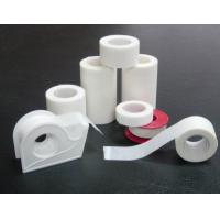 Wholesale Colored Medical Non-Woven Tape from china suppliers
