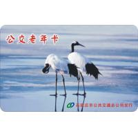 Wholesale Security IC Transportation Swipe Travel Bus Card for the Elder from china suppliers