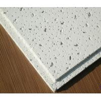 Wholesale mineral fiber ceiling board from china suppliers