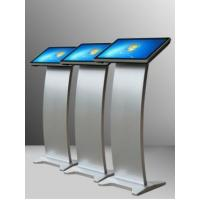 Wholesale 21.5 inch free standing capacitive interactive touch screen kiosk from china suppliers