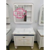 Wholesale with legs PVC Bathroom Washbasin Cabinet With Painting ISO Standard 80cm from china suppliers