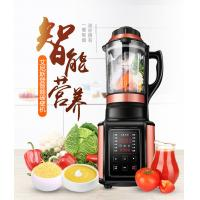 Wholesale SS commercial heating high speed blender Smoothie Maker Food Processor Portable Ice Heating Blender HB-B948 Pink from china suppliers