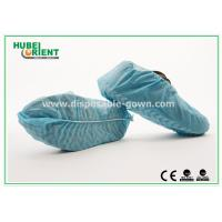 Wholesale Eco friendly Non Slip NonWoven Disposable Shoe Cover for Processing Industry from china suppliers