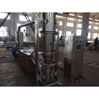 Wholesale Pharmaceutical spray drying fluid bed equipment 30kg / min capacity 11kw power from china suppliers