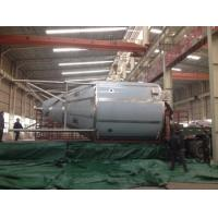 Wholesale Traditional Medicine Extract Spray Drying Machine , Pharmaceutical Spray Drying Equipment from china suppliers