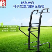 Wholesale China Aplications Specialized Safety Sports Import Body Strong Outdoor Gym Fitness Equipment from china suppliers