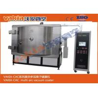 Wholesale Car Logo / Signal / Auto Signboard Vacuum Metallizing Machine / Equipment from china suppliers