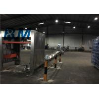 Quality 2.5Kw Automatic Palletizer Water Filling Equipment Bottle Filling Machinery for sale