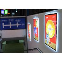 Wholesale Single Sided Photo Frame Light Box Acrylic Lightbox A2 High Brightness from china suppliers