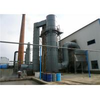 Wholesale 97% Desulphurization Efficiency Smoke Scrubber Systems , Flue Gas Treatment System from china suppliers